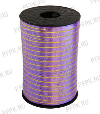 Лента на бобине цветная с золотой полосой 0,5см х 250м FIESTA Фиолетовая S-04 [1/60]