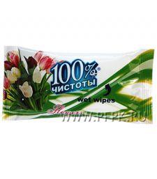 Салфетки влажн. 100% Чистоты (уп. 10 шт.) Цветы [1/180]