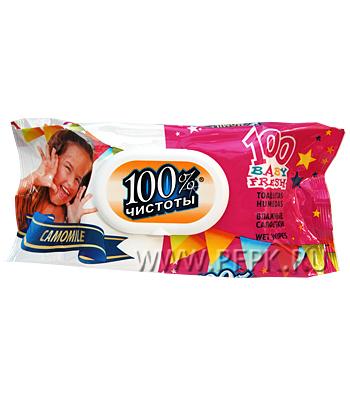 Салфетки влажн. 100% Чистоты для детей, с клапаном (уп. 100 шт.) С экстрактом ромашки [1/18]
