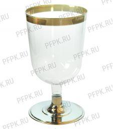 Бокал для вина 200мл. метал [уп. 6 шт.] ВИНТАЖ [1/56]