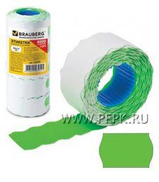 Этикет-лента 26х12 BRAUBERG цветная, волна (800 шт.) Зеленая (123-579) [5/100]