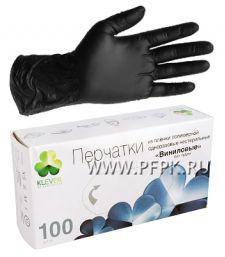 Перчатки виниловые черные КЛЕВЕР (уп. 100 шт.) XL [1/10]