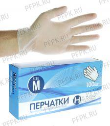 Перчатки виниловые HANS (уп. 100 шт.) M [1/10]