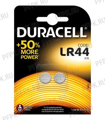 Батарейки DURACELL AG13 (LR-44) алкалин (блистер 2 шт) [2/20]