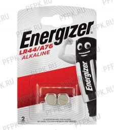 Батарейки ENERGIZER AG13 (LR-44) алкалин (блистер 2 шт) [2/20]