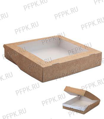Коробка бум. V1500мл 200х200мм h40мм крафт (с окном) 411-016 [1/200]