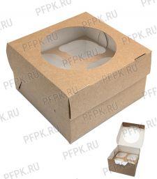 Коробка бум. для маффинов 160х160мм h100мм крафт (для 4-х штук) 411-034 [100/100]