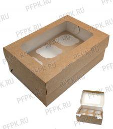 Коробка бум. для маффинов 250х170мм h100мм крафт (для 6-ти штук) 411-026 [100/100]