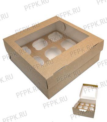 Коробка бум. для маффинов 250х250мм h100мм крафт (для 9-ти штук) 411-027 [50/50]