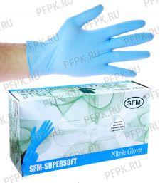 Перчатки нитриловые (уп. 200 шт/100 пар) L (SFM) [1/10]