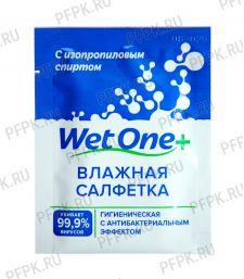 Салфетки влажн. (индивид.упаковка) WET ONE с изопропиловым спиртом [1000/1000]