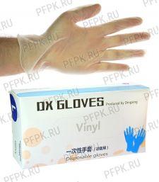 Перчатки виниловые (уп. 100 шт.) L- DX GLOVES VINYL DISPOSABLE GLOVES [1/10]