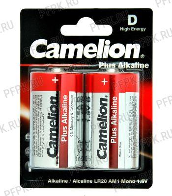 Батарейки CAMELION Plus LR20 алкалин (блистер 2 шт) [12/96]