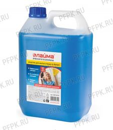 Средство для мытья стекол 5л Лайма PROFESSIONAL (601-610)