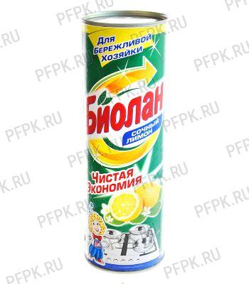 Чистящее средство БИОЛАН 400г Сочный лимон [1/24]
