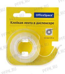 Клейкая лента 12мм*20м, OfficeSpace, прозрачная, в пластиковом диспенсере (288-235) [12/288]