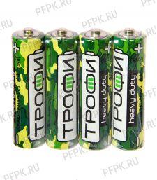 Батарейки Трофи R6 (AA) солевые (спайка 10 шт) [60/1200]