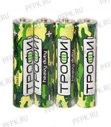 Батарейки Трофи R3 (AAA) солевые (спайка 4 шт) [60/1200]
