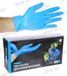 Перчатки нитровиниловые (уп. 100 шт.) L (N11603LB) ADM [1/10]