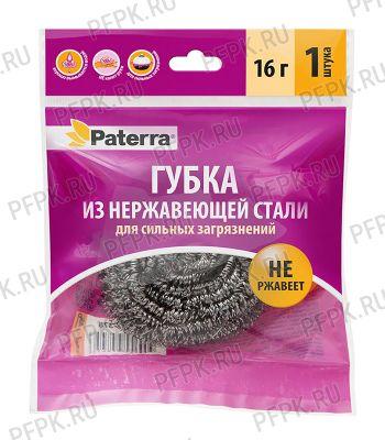 Губка металлическая спиральная PATERRA (402-378) [12/360]
