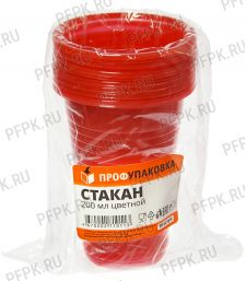Стакан 200мл (ЦВ) (в мелкой расфасовке) [уп. 10 шт.] Красный [1/120]