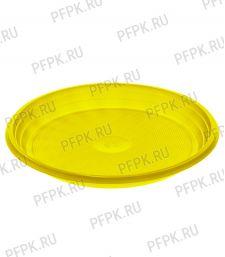 Тарелка 1-секционная ЦВ Желтая ТР-20 Люкс [100/2000]