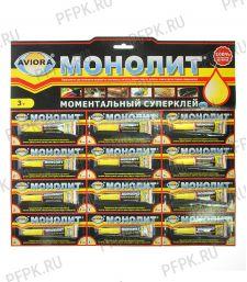 Клей МОНОЛИТ AVIORA 3 гр. (403-001) [12/288]