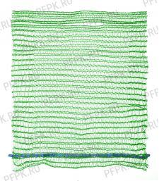 Сетки-мешки овощные 50х80 (до 40 кг) с завязками Зеленые [100/2000]
