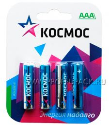 Батарейки КОСМОС LR3 (ААА) алкалин (блистер 4 шт) [48/576]