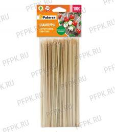 Шампуры для шашлыка 200мм PATERRA (100 шт) (401-697) [100/100]