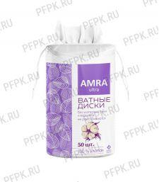 Ватные диски AMRA (уп. 50 шт.) [1/24]