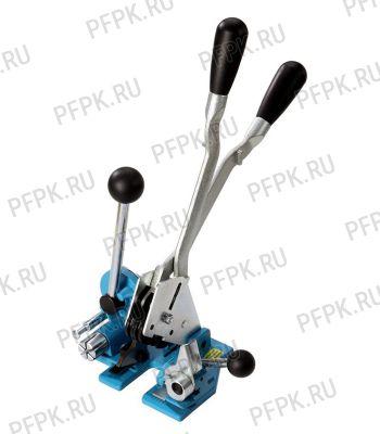 Комбинированное устройство для п/п ленты 12 мм