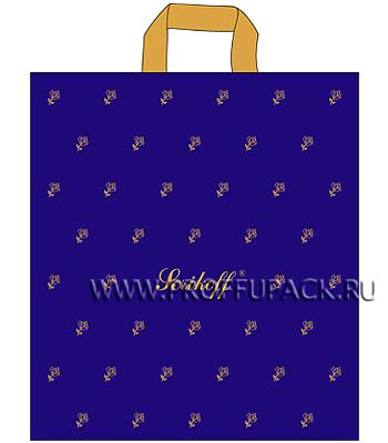 ЛУЧ 40х45+3 (100 мкм) ПВД, SERIKOFF Подарочный (синий) [25/400]