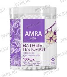 Ватные палочки AMRA (пласт.цилиндр 100 шт.) [1/24]