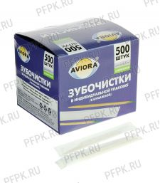 Зубочистки в индивид. упаковке МЕНТОЛ (500 шт.в уп.) AVIORA (401-487) [1/50]