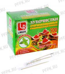 Зубочистки в индивид. упаковке МЕНТОЛ (500 шт.в уп.) Linger (440-403) [1/50]