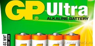 Пополняем ассортимент: батарейки GP - в продаже