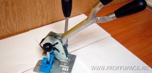 Купите комбинированное устройство - инвестируйте в производительность труда!