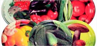 Крышки для консервирования: самое время «затариться» оптом!