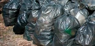 Ассортимент мешков для мусора - более 80 наименований
