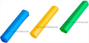 Фасовочные пакеты в рулонах в ассортименте