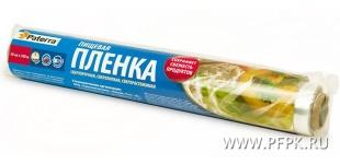 Новинка ассортимента - пищевая пленка Paterra