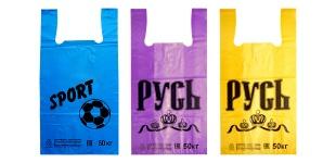 """Полиэтиленовые пакеты типа """"майка"""" """"Русь"""", """"Спорт"""". Изменение качества сырья"""